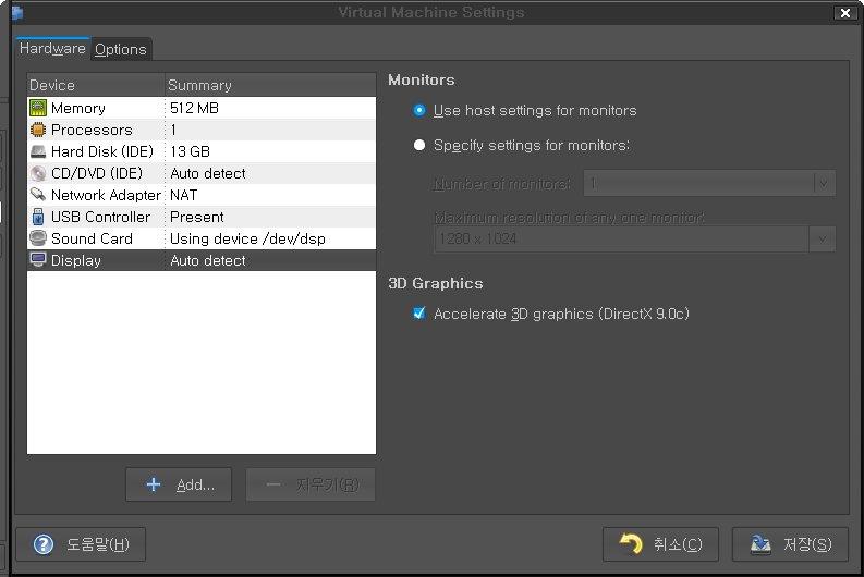 VMware 6 5 118166] Directx 9 0 C 3D가속에 관한 질문 | KLDP