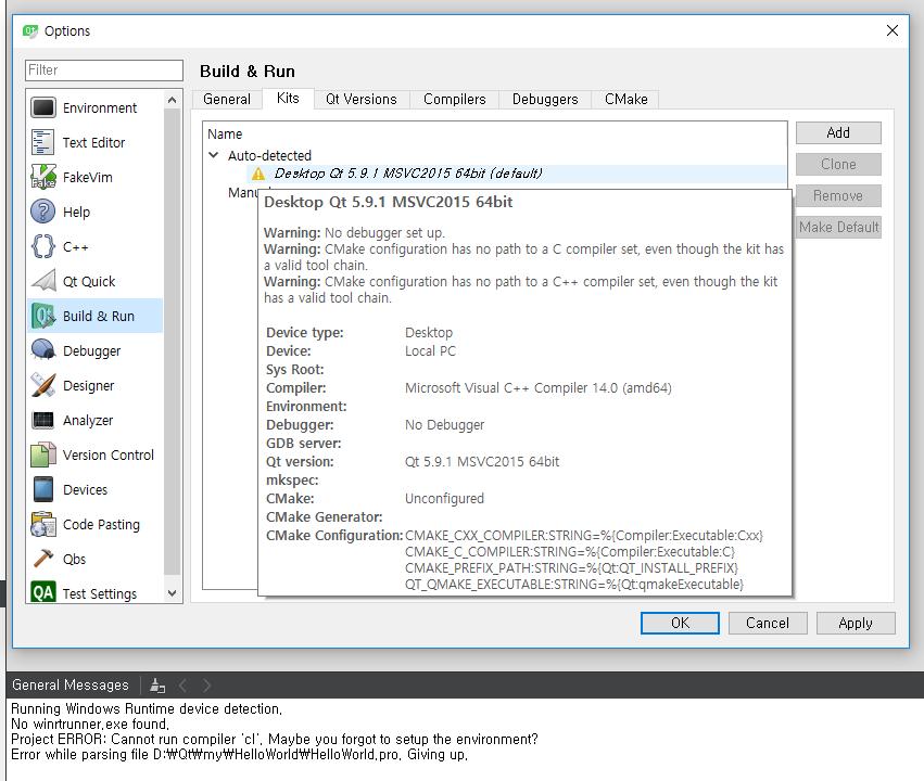 윈도우에 Qt 설치 좀 도와주세요 | KLDP